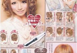 Cute Japanese Hairstyles for Short Hair 303 Best Japanese Magazines Images