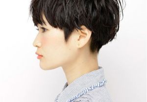 Cute Japanese Hairstyles for Short Hair My Current Hair which I Considered An Accident until I Saw This