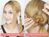 Diy Easy Hairstyles Step by Step Diy Step by Step Braid Updo Easy Daily Hairstyles
