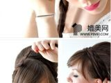 Easy Bump Hairstyles Craftionary