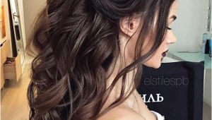 Formal Hairstyles Brown Hair Look at these Posh Wedding Hairstyles for Long Hair 1194
