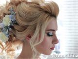 Formal Hairstyles with Curls Bridal Updo Wedding Hairstyle Prom Hairstyle Curly Look Long Hair