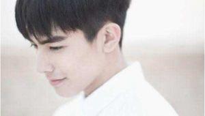 Hair Style Boys Korean asian Hair Cut Style Fresh New Style Hair Boy Korean Ideas