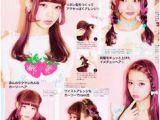 Kawaii Hairstyles No Bangs 303 Best Japanese Magazines Images