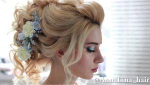 Prom Hairstyles Updo Curls Bridal Updo Wedding Hairstyle Prom Hairstyle Curly Look Long Hair