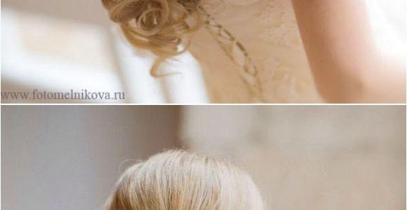 Soft Curls Wedding Hairstyles Trubridal Wedding Blog